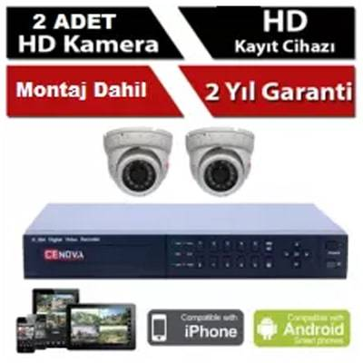 2 li Bebek Kamera Sistemi