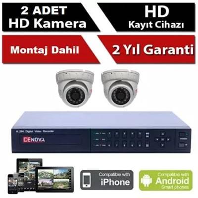 İkili İP Kamera Sistemi