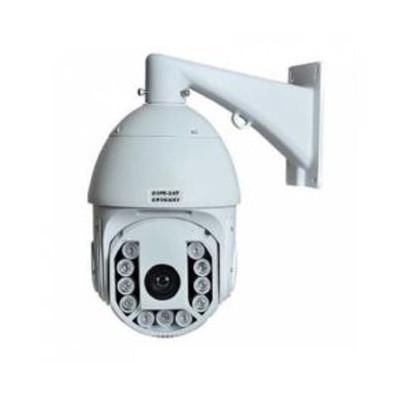 Cenova AHD Spedd Dome Kameralar